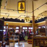 Old Faithful Snow Lodge - Gift Shop